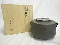 鉄釜・風炉買取