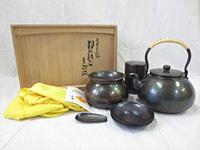 紫金色鎚肌 銅茶器揃(玉川堂)