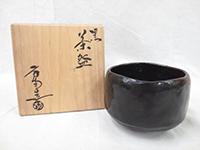 品名:黒楽茶碗 作者:田山方南
