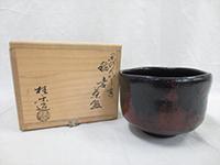 品名:黒のんこう写 銘:稲妻 黒楽茶碗 作者:伊東桂楽