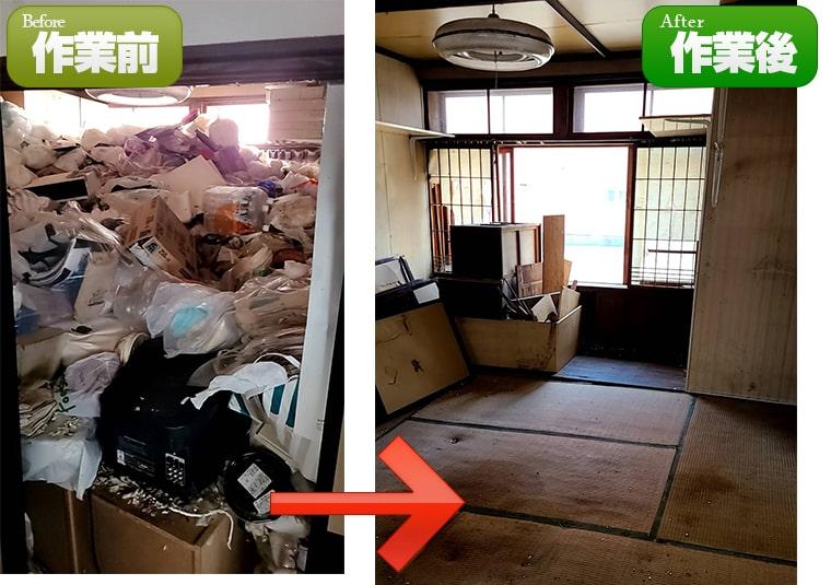 札幌不用品回収事例実績