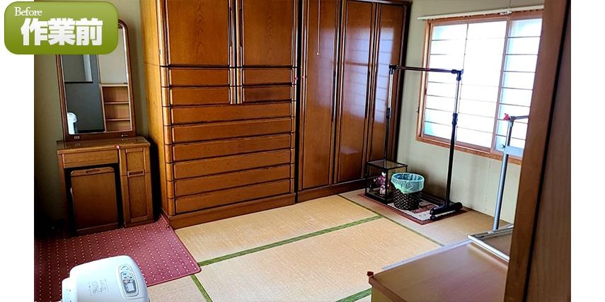 一軒家売却時の片付け作業(札幌市清田区)4