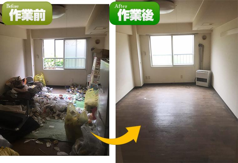 同じ部屋の全景です:1DKの部屋に多くのゴミやモノが散乱しています