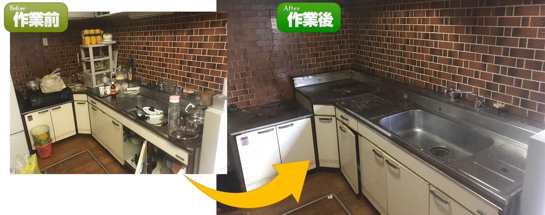 【5LDK片付け】札幌市西区宮の沢の5LDKのお家をまるごと片付け