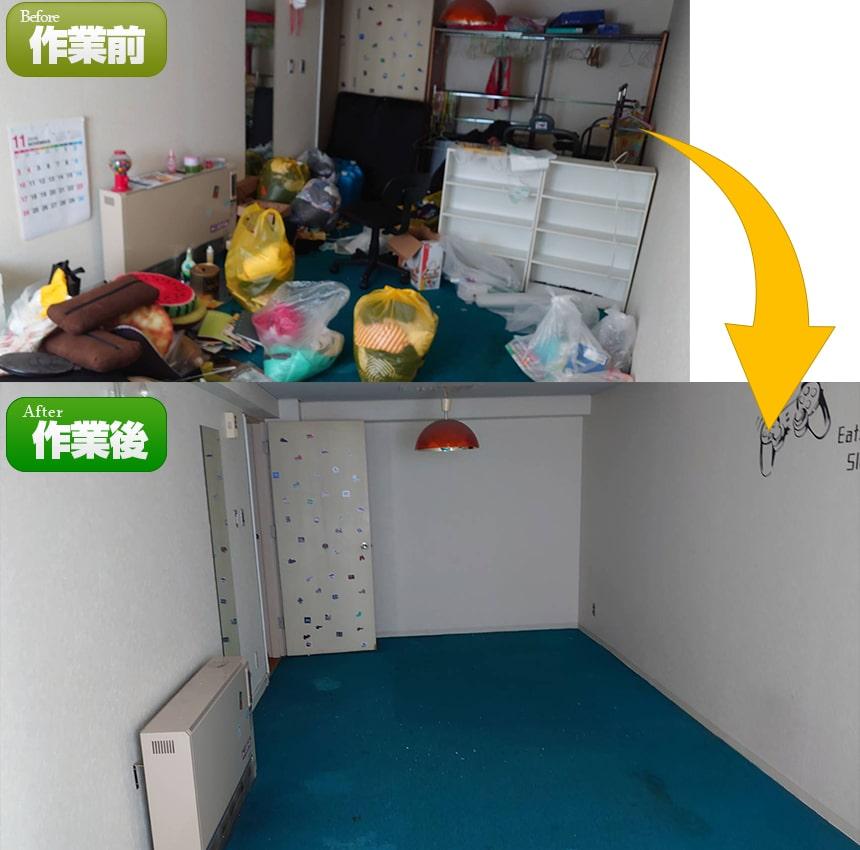 札幌市中央区1DKのゴミ処分・片付け(2021年1月)