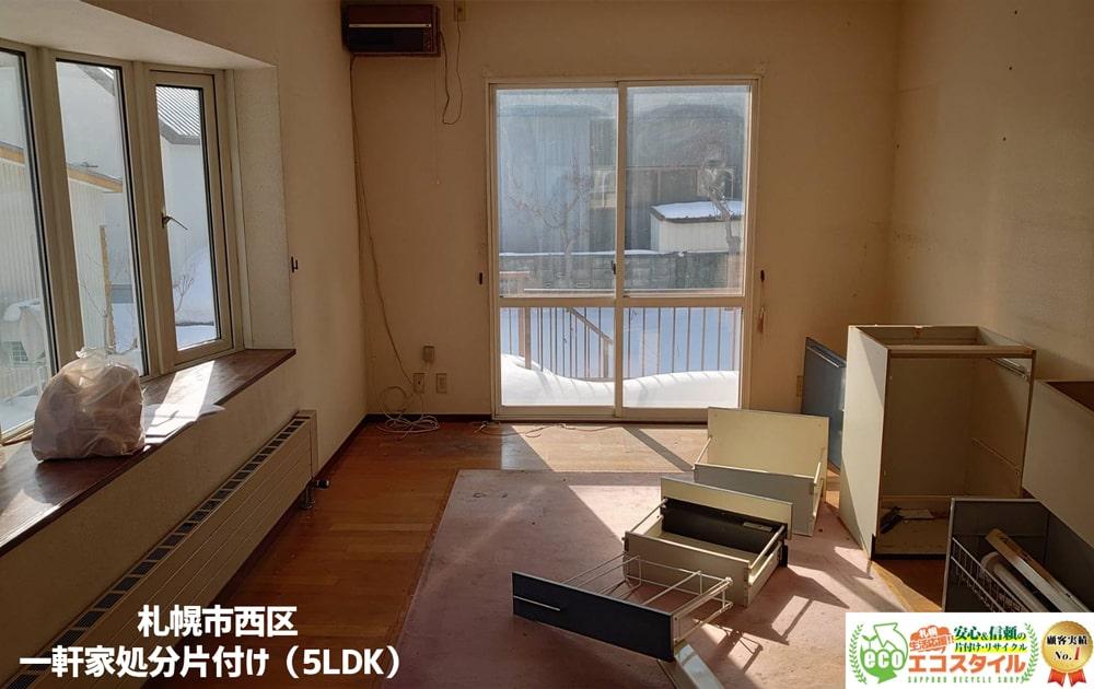 札幌市西区一軒家処分片付け5LDK(2021年2月)