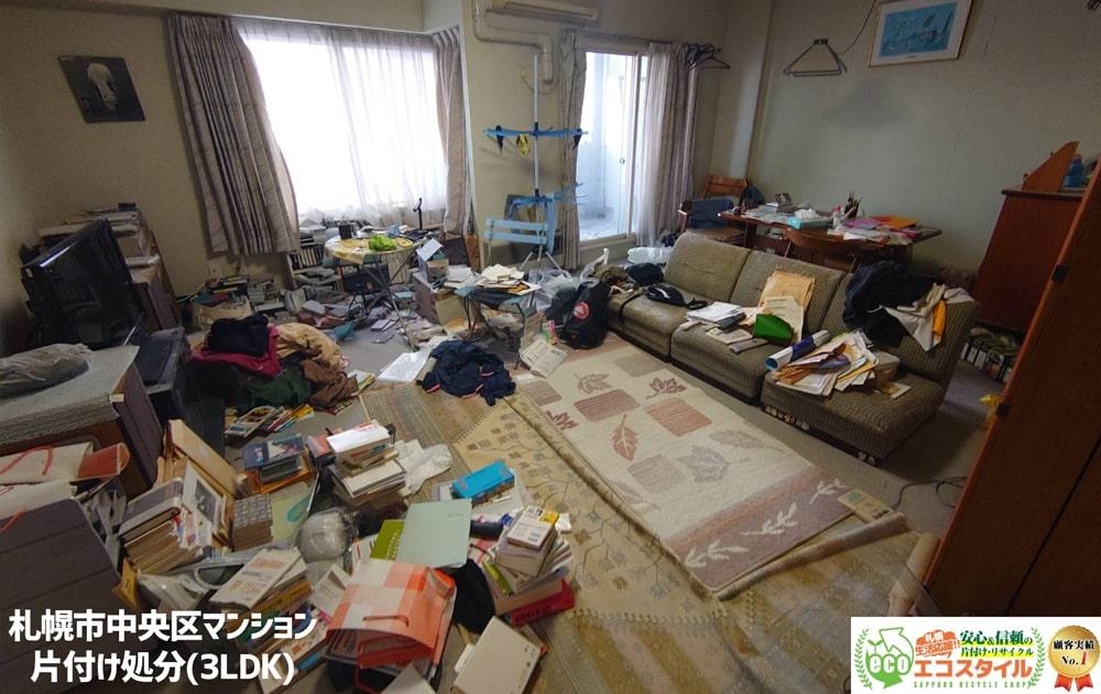 リビング:札幌市中央区マンション3LDK片付け処分(2021年2月)