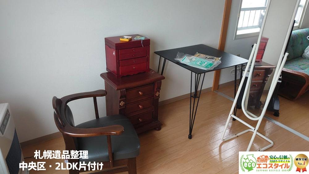 札幌遺品整理片付け処分(2021年3月・中央区2LDK)