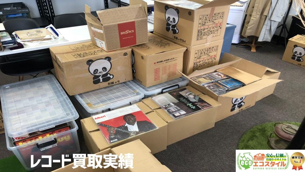 札幌レコード買取実績2021年4月