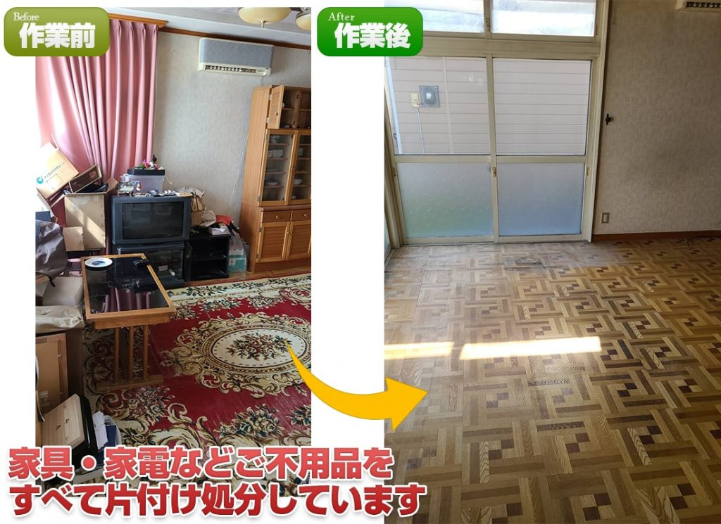 滝川一軒家・戸建片付け処分(5LDK・2021年5月)
