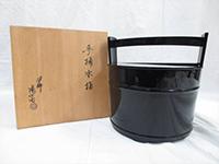 手桶水指(岡本陽斎)