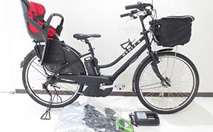 ブリヂストン HYDEE II 電動アシスト自転車 2015年