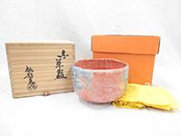 品名:赤楽茶碗 作者:小川長楽(裕起夫)