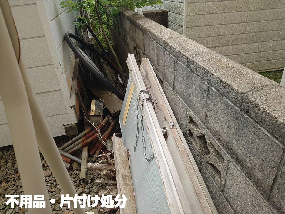 江別市のマンション片付け処分:現場写真実績