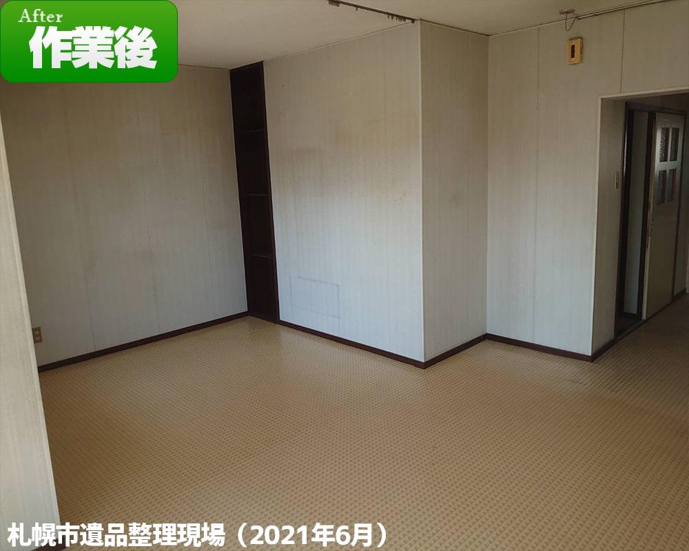 【遺品整理】札幌市厚別区マンション戸建片付け処分(厚別区・3LDK・2021年6月)